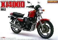 アオシマ1/12 ネイキッドバイクヤマハ XJ400D YSPカラー (1982年)