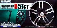 アオシマ1/24 Sパーツ タイヤ&ホイールグラムライツ R57GT (20インチ プレミアムホイール)