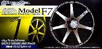 アオシマ1/24 Sパーツ タイヤ&ホイールAVS MODEL F7 (20インチ プレミアムホイール)