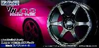 アオシマ1/24 Sパーツ タイヤ&ホイールボルクレーシング VR-G2 (20インチ プレミアムホイール)