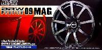 アオシマ1/24 Sパーツ タイヤ&ホイールブリッツ BRW Profile 09 MAG (20インチ プレミアムホイール)