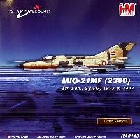MIG-21MF-2300 シリア空軍 1973-1982年