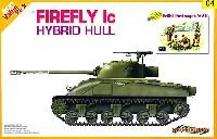 サイバーホビー1/35 AFVシリーズ (Super Value Pack)ファイアフライ IC ハイブリッド車体