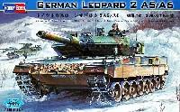 ホビーボス1/35 ファイティングビークル シリーズドイツ主力戦車 レオパルト 2A5/A6