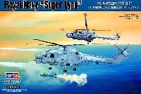 ホビーボス1/72 ヘリコプター シリーズイギリス海軍 リンクス HMA.8 (スーパーリンクス)