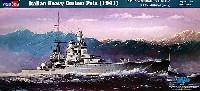 ホビーボス1/350 艦船モデルイタリア 重巡洋艦 ポーラ (1941年)
