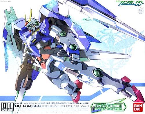 GN-0000+GNR-010 ダブルオーライザー デザイナーズカラーバージョンプラモデル(バンダイ1/100 機動戦士ガンダム 00 (ダブルオー)No.017)商品画像
