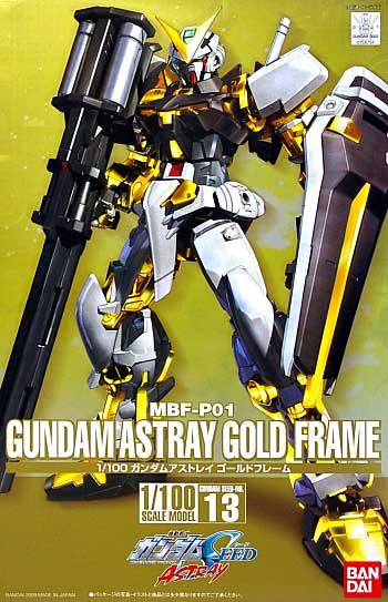 MBF-P01 ガンダムアストレイ ゴールドフレームプラモデル(バンダイ1/100 機動戦士ガンダムSEEDNo.013)商品画像