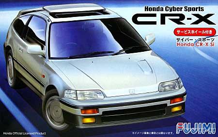 ホンダ CR-X Si サイバースポーツプラモデル(フジミ1/24 インチアップシリーズNo.140)商品画像