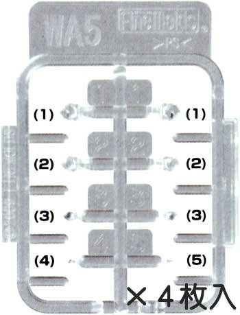 汎用探照灯セットプラモデル(ファインモールド1/700 ナノ・ドレッド シリーズNo.WA005)商品画像_4