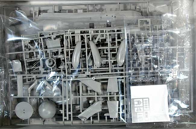 シーキング AEW. Mk.2Aプラモデル(ハセガワ1/48 飛行機 限定生産No.09863)商品画像_2