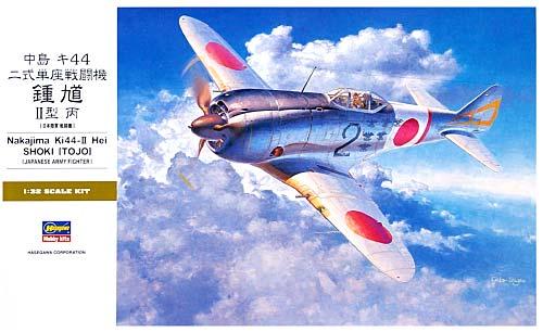 中島 キ44 二式単座戦闘機 鍾馗 2型丙プラモデル(ハセガワ1/32 飛行機 StシリーズNo.ST030)商品画像