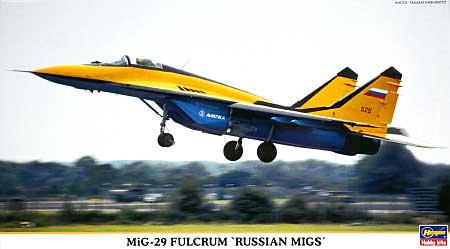 MiG-29 フルクラム ロシアン ミグズプラモデル(ハセガワ1/72 飛行機 限定生産No.00965)商品画像