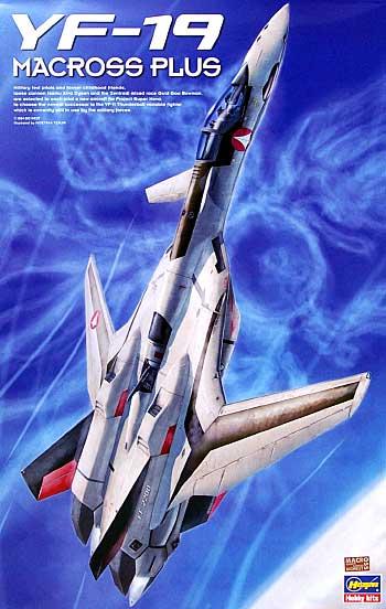 マクロスプラス YF-19プラモデル(ハセガワマクロスシリーズNo.MC001)商品画像