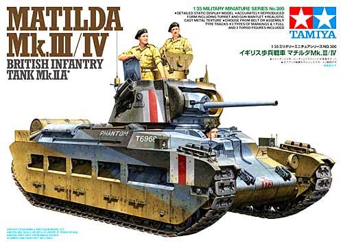 イギリス歩兵戦車 マチルダ MK.3/4プラモデル(タミヤ1/35 ミリタリーミニチュアシリーズNo.300)商品画像