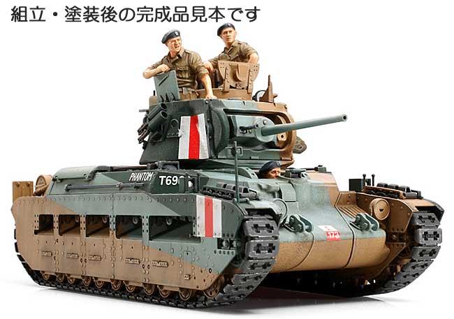 イギリス歩兵戦車 マチルダ MK.3/4プラモデル(タミヤ1/35 ミリタリーミニチュアシリーズNo.300)商品画像_3