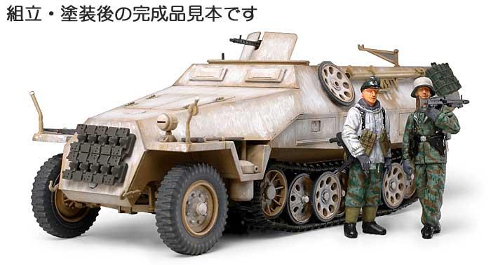 ドイツ ハノマーク装甲兵員輸送車 D型 シュッツェンパンツァープラモデル(タミヤ1/48 ミリタリーミニチュアシリーズNo.064)商品画像_3