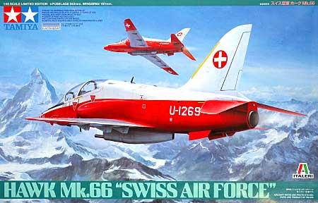 スイス空軍 ホーク Mk.66プラモデル(タミヤ1/48 飛行機 スケール限定品No.89784)商品画像