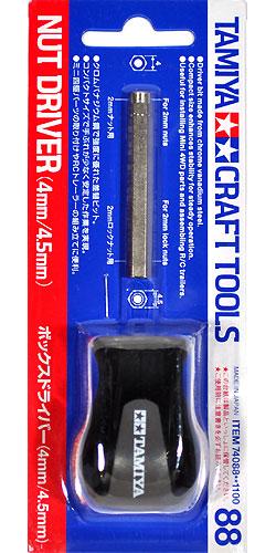 ボックスドライバー (4mm/4.5mm)ドライバー(タミヤタミヤ クラフトツールNo.088)商品画像
