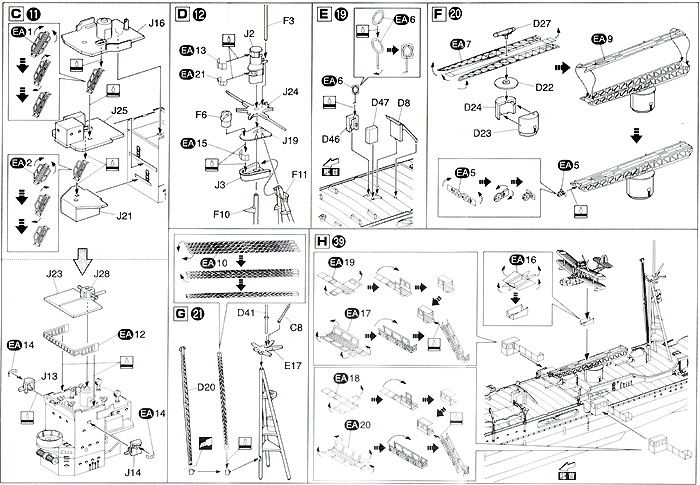 軽巡洋艦 長良 専用エッチングパーツエッチング(アオシマ1/350 アイアンクラッド ディテールアップパーツNo.0043615)商品画像_3