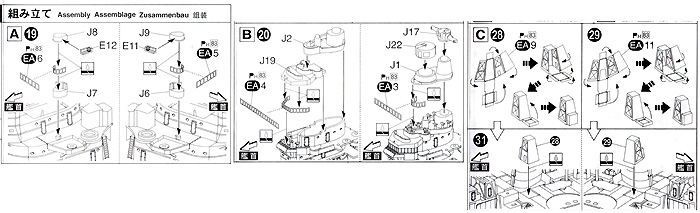 重巡洋艦 妙高 専用エッチングパーツエッチング(アオシマ1/350 アイアンクラッド ディテールアップパーツNo.0047262)商品画像_2