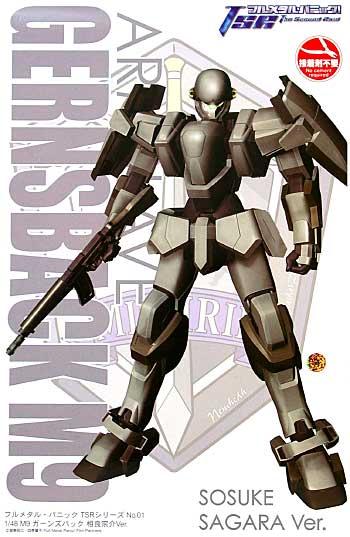 M9 ガーンズバック 相良宗介Ver.プラモデル(アオシマフルメタル パニック TSR シリーズNo.001)商品画像