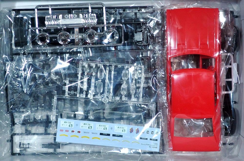ケンメリ 2Drプラモデル(アオシマ1/24 もっとグラチャン シリーズNo.001)商品画像_2
