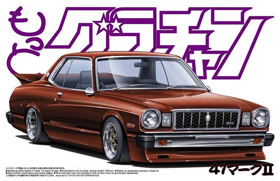 41 マーク 2プラモデル(アオシマ1/24 もっとグラチャン シリーズNo.002)商品画像