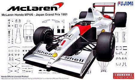 マクラーレン MP4/6 ホンダ 日本グランプリ 1991年プラモデル(フジミ1/20 GPシリーズNo.GP010)商品画像