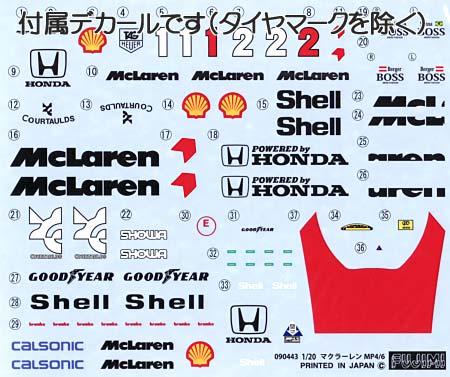 マクラーレン MP4/6 ホンダ 日本グランプリ 1991年プラモデル(フジミ1/20 GPシリーズNo.GP010)商品画像_1