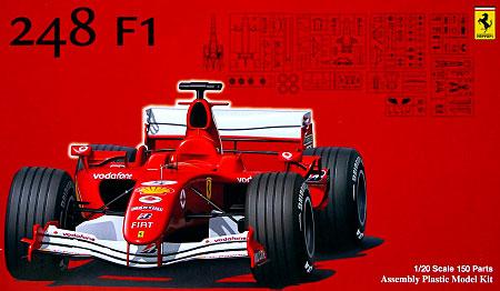 フェラーリ 248 F1プラモデル(フジミ1/20 GPシリーズNo.GP009)商品画像