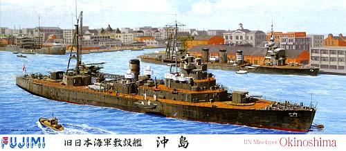 旧日本海軍 敷設艦 沖島プラモデル(フジミ1/700 特シリーズNo.026)商品画像