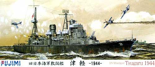 旧日本海軍 敷設艦 津軽 1944年プラモデル(フジミ1/700 特シリーズNo.旧027)商品画像