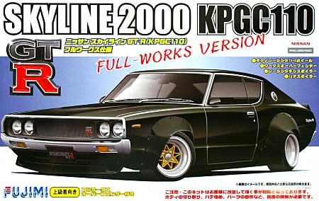 ニッサン スカイライン GT-R (KPGC110) フルワークス仕様プラモデル(フジミ1/24 インチアップシリーズNo.136)商品画像