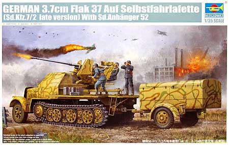 Sd.Kfrz.7/2 8tハーフトラック 後期型 3.7cm Flak37 対空機関砲搭載型 & Sd.Anhanger52 トレーラープラモデル(トランペッター1/35 AFVシリーズNo.01526)商品画像