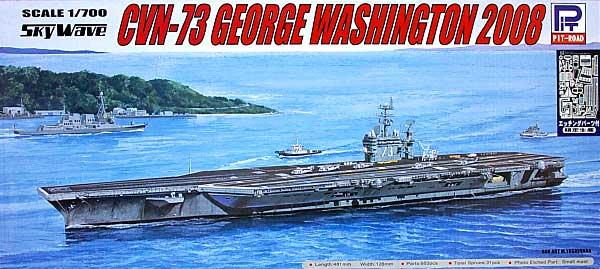 アメリカ海軍 原子力空母 CVN-73 USS ジョージ・ワシントン エッチングパーツ付プラモデル(ピットロード1/700 スカイウェーブ M シリーズNo.M-037E)商品画像