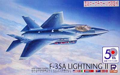 ロッキードマーチン F-35A ライトニング 2 (統合戦闘機 プロトタイプ1号機 AA-1) 8ヶ国空軍国籍マークデカール付 特別版プラモデル(ピットロードSN 航空機 プラモデルNo.SN001D)商品画像