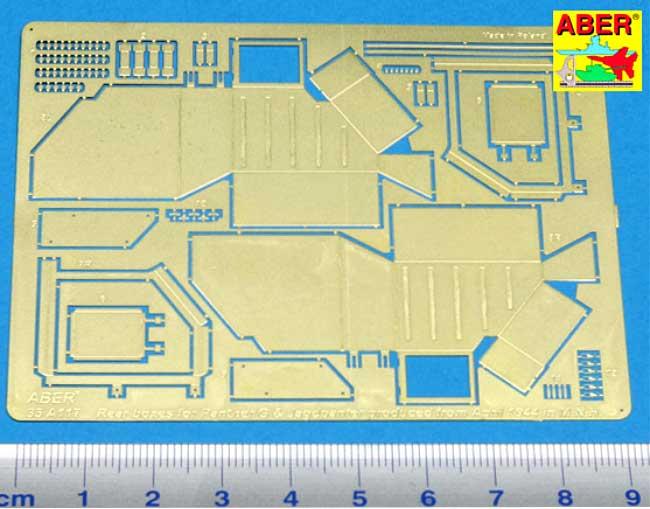 ドイツ パンター G型 & ヤークトパンター用 後部雑具箱 1944年4月生産型エッチング(アベール1/35 AFV用エッチングパーツNo.35A117)商品画像_1