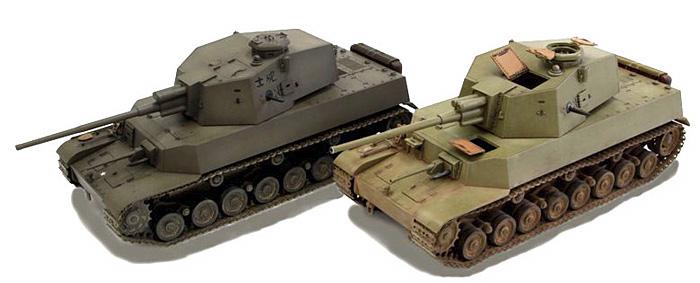 帝国陸軍 五式中戦車 チリプラモデル(ファインモールド1/35 ミリタリーNo.FM028)商品画像_3