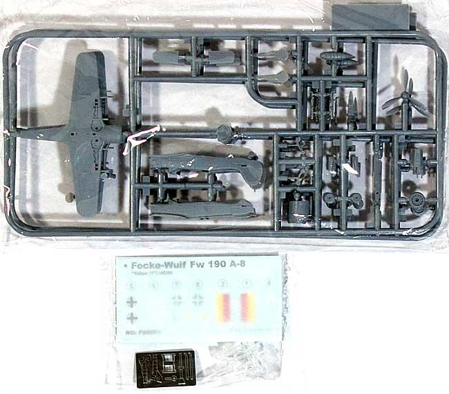 フォッケウルフ Fw190A-8 JG300 (2機セット)プラモデル(アオシマ1/144 航空機No.047446)商品画像_1
