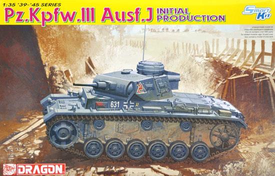 3号戦車J型 初期生産型プラモデル(ドラゴン1/35