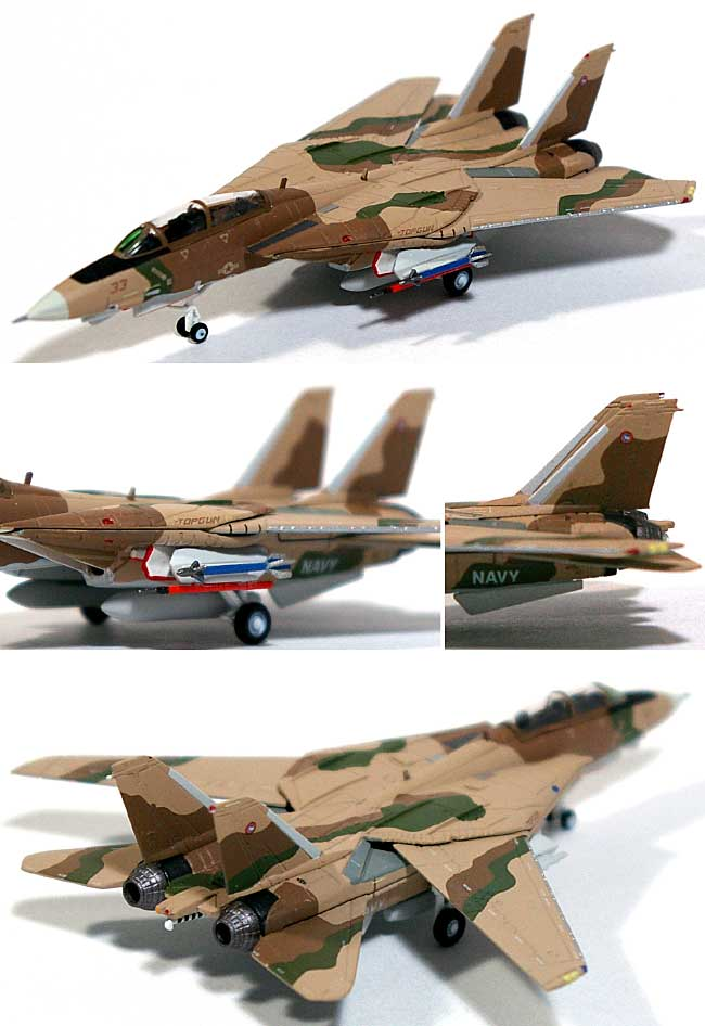 F-14A トムキャット 海軍航空兵器学校 トップガン33 デザート スキーム NAS ミラマーCA 1996年完成品(ホーガンウイングスM-SERIESNo.6559)商品画像_1