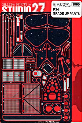 タイレル P34 モナコGP 1977 グレードアップパーツエッチング(スタジオ27F-1 ディテールアップパーツNo.FP2055)商品画像