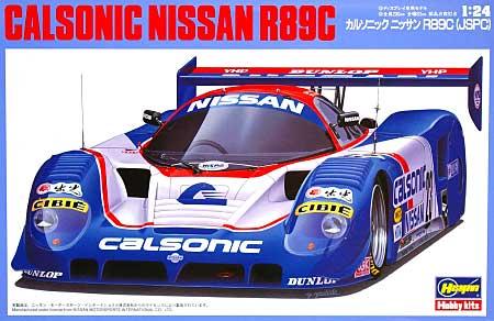 カルソニック ニッサン R89C (JSPC)プラモデル(ハセガワ1/24 自動車 CCシリーズNo.20245)商品画像