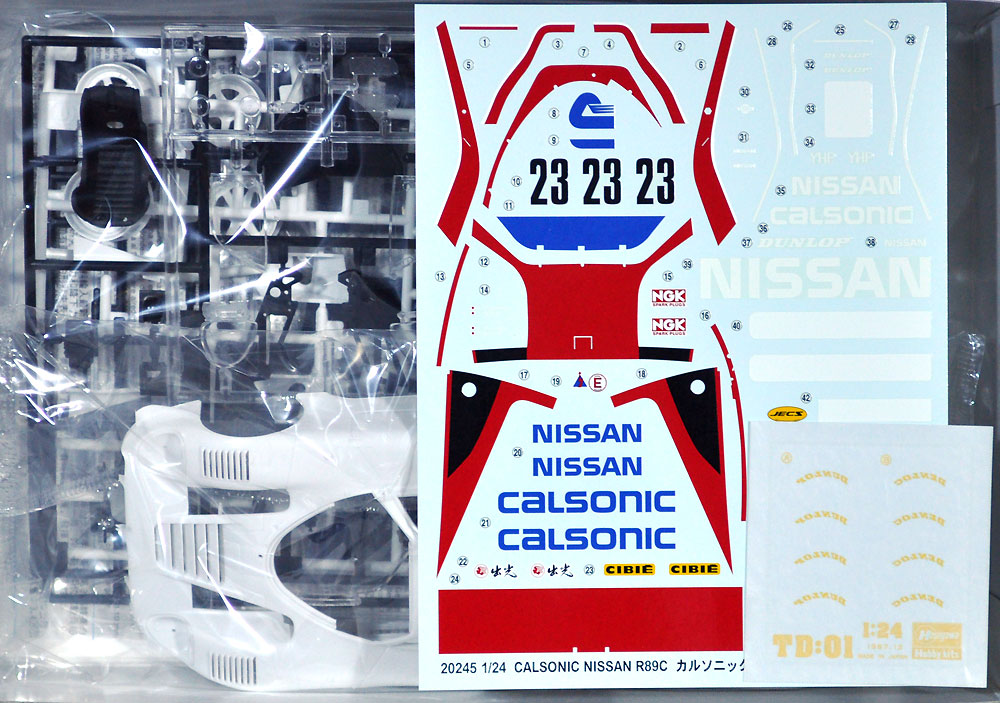 カルソニック ニッサン R89C (JSPC)プラモデル(ハセガワ1/24 自動車 CCシリーズNo.20245)商品画像_1