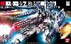 RX-93-ν2 Hi-ν ガンダム