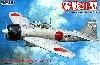 旧日本海軍 零式艦上戦闘機 21型 三菱 A6M2