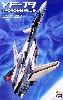 マクロスプラス YF-19