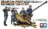 ドイツ 3.7cm対空機関砲 37型 クルーセット