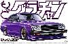 ジャパン 2Dr